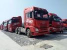 出售二手解放J6双驱牵引车 420马力 办理分期付款3年10万公里面议