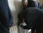 改水电做防水粘砖
