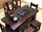 丽水老船木茶桌批发船木茶几茶台新古典户外功夫茶桌