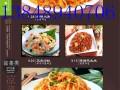 韩国自助烤肉厨师 自助涮烤自助餐师傅