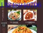 韩国烧烤师傅 韩国芝士排骨火锅厨师