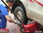 上海閔行擁軍汽車維修部修車補胎搭電救援24小時服務