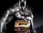 蝙蝠侠/苹果微信红包双号挂/带你玩转红包