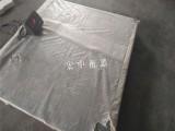 河南1.5x2m纸厂车间称重平台秤