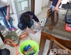 上海闵行区清洗地暖 清洗暖气片 清洗地热 壁挂炉维修