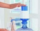 桶装水送水 饮水机 出租出售 欢迎光顾送水中心