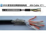 PUR聚氨酯电缆 柔性聚氨酯拖链电缆选埃因电缆