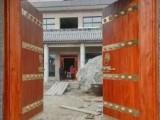纯实木庭院大门榆木茶楼大门中式仿古双开进户大门