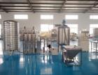 辽宁切削液生产设备配方价格