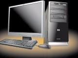 昂台超薄游戏一体机电脑2G独显22英寸四核网吧咖