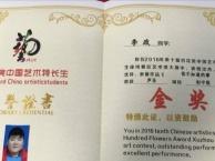 徐州少儿唱歌培训(童声、美声、民族、通俗唱法)