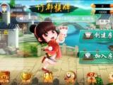 江苏扬州手机麻将开发定制本地玩法抢占市场