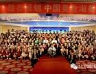 北京淑美华中医美容院加盟 无经验开店 免费培训