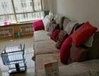 宝马式沙发