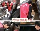 杭州商场办公室酒店室内空气治理,除甲醛除异味杀菌