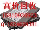 大量二手服务器回收拆机硬盘内存回收