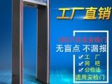 廣州測溫安檢門 門禁測溫 防疫體溫檢測