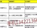 湛江大车增驾考大车a1a2a3b1b2牌9800元