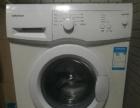 一直在用的小天鹅滚筒洗衣机低价出售