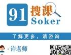 上海日常英语培训机构,金山外教口语培训高端品牌