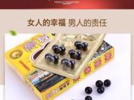 江西藏秘健肾王价格 厂家批发价