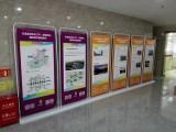 南宁喷绘 南宁写真 海报制作 广告印刷 横幅丝印