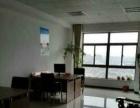 翔宇大道 华谊星河公寓 写字楼 写字楼 41平米