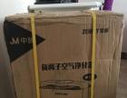 中脈空氣凈化器適價處理