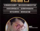爱大爱手机眼镜哪里能买到正品,黑龙江大庆有代理吗