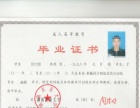 2016年永州卓博教育专科、本科学历报名进行中