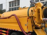 南京周邊疏通洗手池下水管道清洗隨叫隨到,師傅電話,專業高效