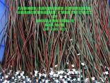 凯立鑫线材厂家机器线材方案订制商设备连接线源头生产厂商