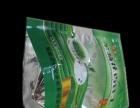 塑料包装 礼品包装 食品包装 茶叶包装