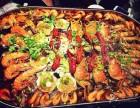 海鲜大咖自助烧烤/海鲜自助餐厅/蒸货海鲜自助多少钱
