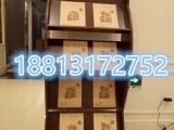 房地产售楼部专用木制资料架宣传册展示架酒店大厅资料架报刊架