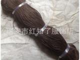 蜡绳 批发1-3.5mm咖啡色国产包芯蜡绳蜡带 吊牌吊带 安全环
