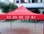 促销活动展销帐篷 篷房 户外折叠帐篷 3 3米摆摊户外折叠帐篷厂