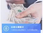 2018年杭州富注册公司代理记账较新政策是什么 费用是多少