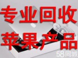 北京高價回收蘋果X回收華為mite30手機回收三星S10手機