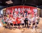 海口爵士舞 流行明星韩舞 少儿街舞 MV舞蹈 排舞