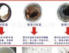 室内水管,地暖专业清洗