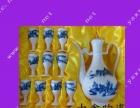 专业设计陶瓷酒具 陶瓷酒具定制