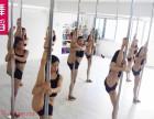 绵阳爵士舞培训班 爵士舞教练班 韩舞培训包就业