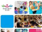 扬州早教儿童乐园加盟首先哈泊妮国际水育乐园