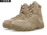 美续户外 我是特种兵沙漠靴作战靴战术靴男靴511美军军靴 特价