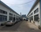 独门独院1200平到1700平松江佘山工业区园区厂房出租