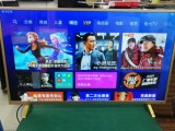 蕪湖海信電視維修
