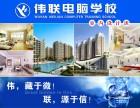 武汉广告设计精英就业班常年招生