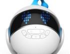 南京智伴机器人代理价格 智伴城市合伙人电话