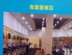 中油燕山新开大型游泳+健身+瑜伽等综合会所 价格历史5折